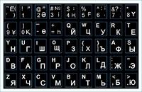Russian Keyboard Stickers Keyboard film keyboard stickers keyboard stickers membrane keyboard scrub material