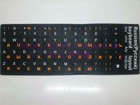 Russian Keyboard Stickers New arrival keyboard film keyboard stickers letter stickers scrub