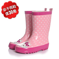 Child rain boots cat pink female child rain boots parent-child male child rain boots rainboots kt cat thermal boots