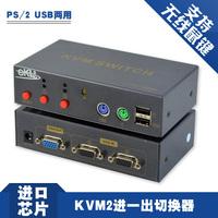 Kvm switch usb 2 1 2 vga automatic computer hard drive video recorder original 2 line