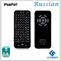 Free Shipping iPazzPort Russian Veision 2.4G Mini Wireless Air /fly Mouse Keyboard With IR Remote