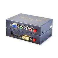 Vga dvi converter composite, dvi-i dvi-d ypbpr two-in-one ekl digital