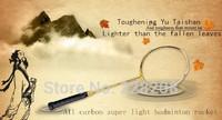 5 u face super light badminton racket quality goods all carbon training single taps feathers