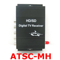 Car ATSC Digital TV Converter For USA Canada Mexico With Antenna / Free Shipping