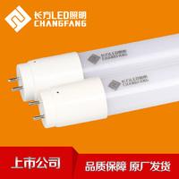 Rectangular led lighting tube t8 lampdimming high efficiency super bright 8w16w tube energy saving fluorescent lamp