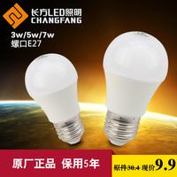 Rectangular led lighting 3w e27 led lighting ledlamp3 w 5w bulb single lamp white