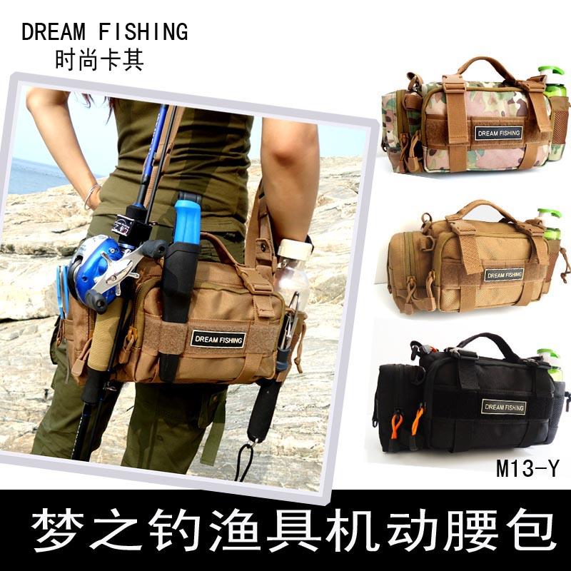 сумка dream fishing спиннинговая наплечная m14-y