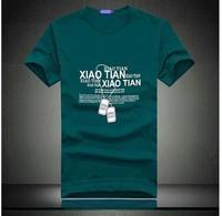 2014 new fashion trend of men's T-shirt 4 colors M-XXL