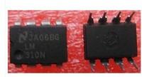 (hot offer) LM310N