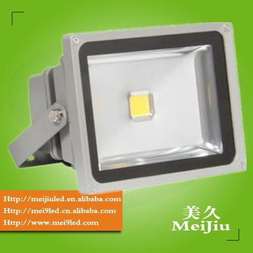 2014 Popular product 30W LED Flood Light(China (Mainland))