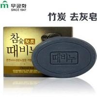 Original bamboo bath soap grey soap nourishing body soap clean