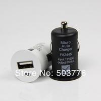 100pcs/lot  Free Fast Shipping 5V 1A Mini USB Car Charger For Smart Phones