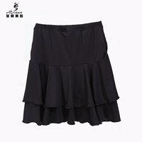 Hcdance Skirt Latin Dance Latin Skirt Leotard Dance Clothes Skirts 2011