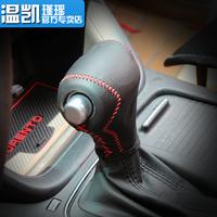 Kia 13 sorento gears sets sorento dangba sets sew-on genuine leather gear sets
