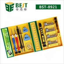 wholesale tools laptop
