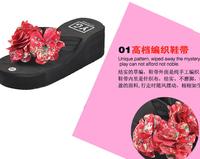 Bohemian fashion hollow roses cute girl gift beach flip flops series E80