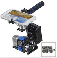 Gopro3 brushless self-stabilizing handheld PTZ / triaxial handheld stabilizer