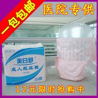 Conurbation diaper adult nursing pad diapers m Medium 10