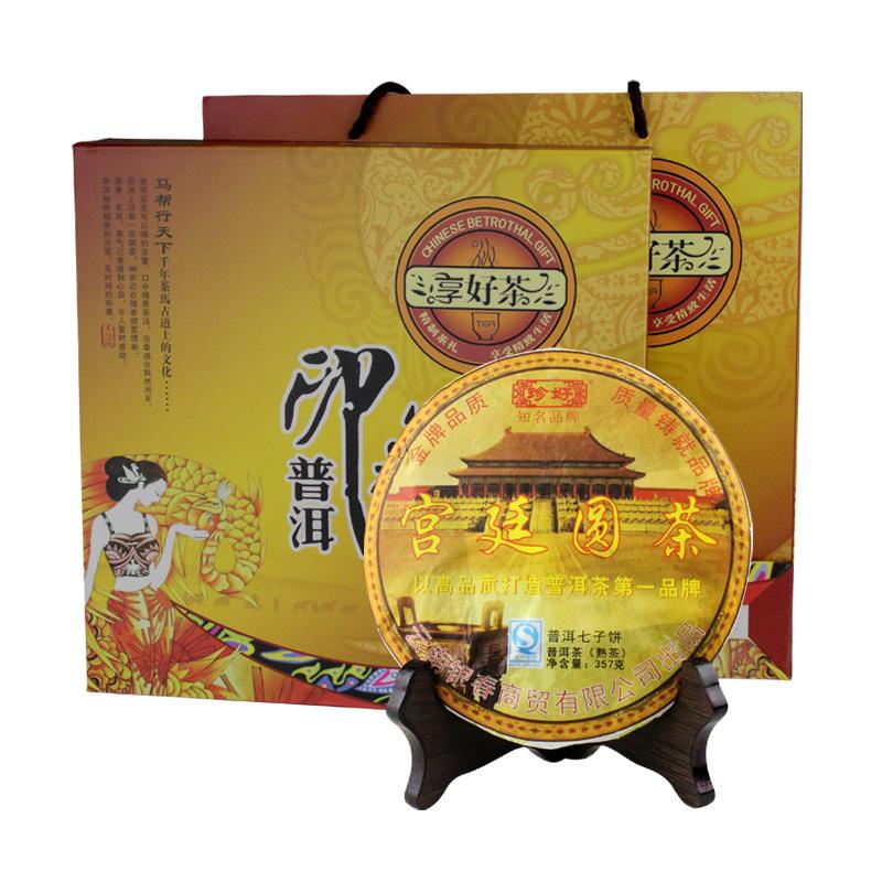 2012 Gong Ting Yuan Cha Cooked King Grade Puer Tea Cake 357g pu er puerh Pu