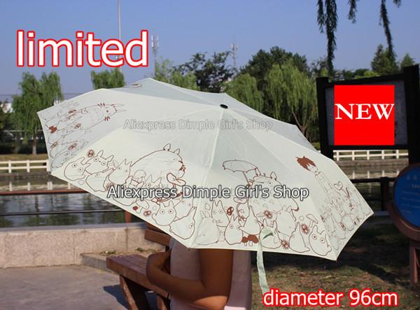 new 2015 Novelty Items Vintage Decorative Folding Cartoon My Neighbor totoro Umbrella For sun rain Travel Beach female japanese(China (Mainland))