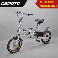 Metoprolol folding 36v lithium battery mini electric bicycle folding electric bicycle scooter disc