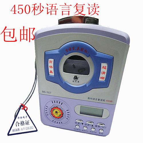 Кассетный плеер кассетный плеер