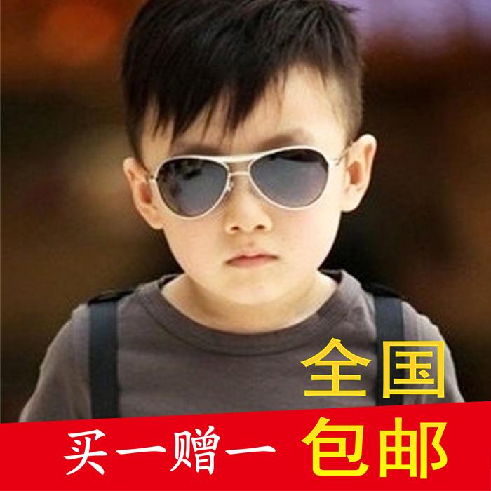 novo bebê do sexo feminino 2.014 óculos para crianças do sexo masculino óculos de sol grandes óculos de sol anti- uv comprar um obter um livre meninos meninas óculos de sol(China (Mainland))