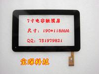 7 tablet capacitive touch screen handwritten screen tpc0069 ver4.0