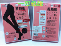 Watsons autumn and winter taiwan 200d hollow yarn thermal plus velvet tights mp8323