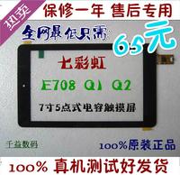 Colorful e708 q1 q2 capacitive touch screen a0216-fo-a a0213-fo-b