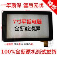 Newman t7 dual-core tablet touch screen capacitor handwritten screen touch screen film