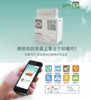 golo3 on-board wifi auto remote diagnostic test tool maintenance alarm