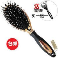 Maggie hovertank bristle comb air-sac comb shunfa hair  wholesale