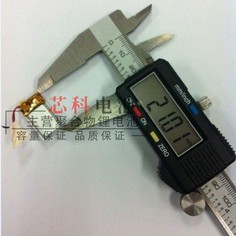 Аккумуляторы для MP3 / MP4-плеера ZX 3.7V bluetooth SAMSUNG wep200 wep210 wep301 501220 051220 аккумуляторы для mp3 mp4 плеера zx 3 7v bluetooth samsung wep200 wep210 wep301 501220 051220