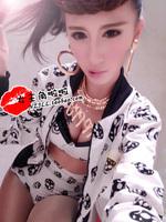 2014 2ne1 female singer dj stage clothing ds costume photography services set