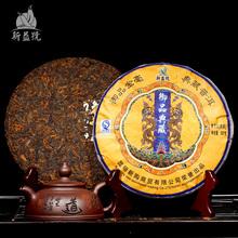 Cooked preserved PU er tea yunnan seven cake tea ripe tea 357
