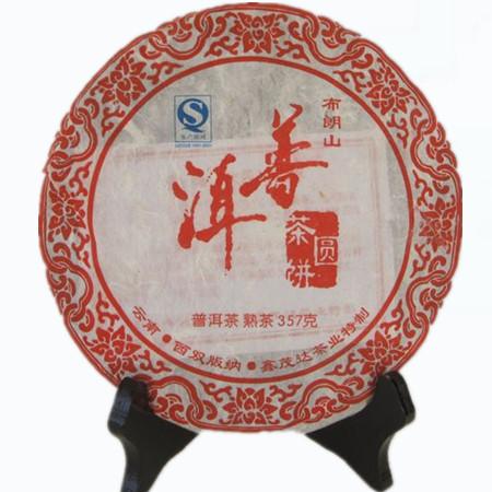 Чай Пуэр 357 чай пуэр wuliangshan 357