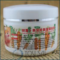 hyaluronic acid  essence moisturizing    eye bag & eye dark cream eye mask 100pcs/300g