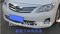 2011- 2013 Corolla  Decorative light strip under the net