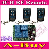 DC 12V 4 CH 4CH RF Wireless Remote Control Switch System,3 X Waterproof Transmitter + 1 Receiver,315/433MHZ