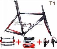 road bike carbon frame Time RXRS Black lable Ulteam Carbon Module Frame, bicycle Frame,fork,headset,seat,clamp,handlenar,stem