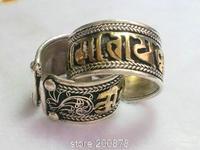 R158  Tibetan Buddhist six words mantras Golden Ring,Man`s open ring,Wholesale Tibet Man Amulet Rings