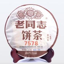 Pu er tea cakes cooked 2013 tea 7578 tea cake 357g traditional seven cake