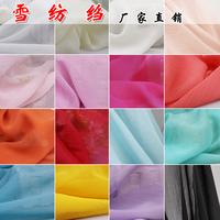 75d crepon chiffon shrinkager chiffon skirt hanfu costume one-piece dress fabric