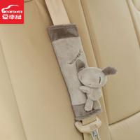 Car safety belt cover car shoulder pad car set rice soup d set supplies