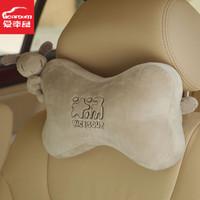 Rice soup series car headrest bone pillow car pillow neck pillows kaozhen supplies