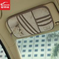 Rice soup sun-shading board storage bag cd bag vehienlar sun-shading board multifunctional cd folder car accessories