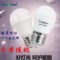Led lighting lamp e27 screw-mount 3w5w7w plastic bulb indoor lighting