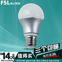 Fsl led lighting e27 screw-mount super bright led bulb lamp led energy saving bulb 5w indoor
