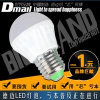 Super bright led energy saving lamp led lighting 5w bulb 3w7we27e14 screw-mount b22 card